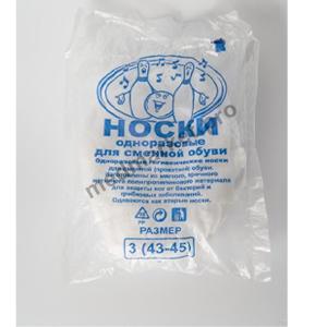 Носки из Спанбонда в индивидуальной упаковке оптом
