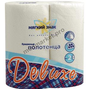 Бумажные полотенца Deluxe оптом