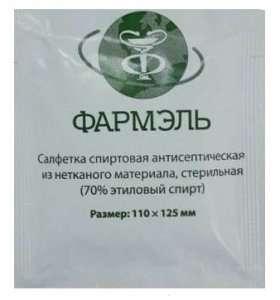 Салфетки спиртовые  этиловый спирт 110x125 оптом