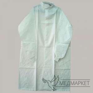 Медицинский халат посетителя на кнопках (рукава - на манжетах)